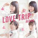 AKB48/LOVE TRIP / しあわせを分けなさい<Type C>(初回限定盤)(DVD付)