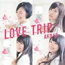 AKB48/LOVE TRIP / しあわせを分けなさい<Type D>(初回限定盤)(DVD付)