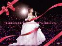 """AKB48/祝 高橋みなみ卒業""""148.5cmの見た夢""""in 横浜スタジアム ランキングお取り寄せ"""