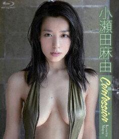 小瀬田麻由/小瀬田麻由/Confession(Blu−ray Disc)