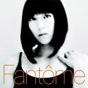 宇多田ヒカル/Fantome[SHM-CD]