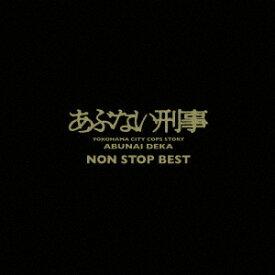 TVサントラ/「あぶない刑事」NON STOP BEST[Blu-spec CD2]