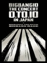 BIGBANG/BIGBANG10 THE CONCERT : 0.TO.10 IN JAPAN + BIGBANG10 THE MOVIE BIGBANG M...