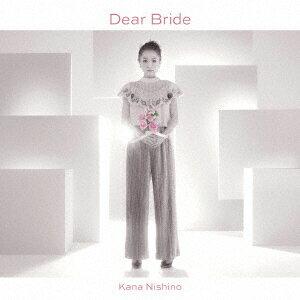 西野カナ/Dear Bride(通常盤)