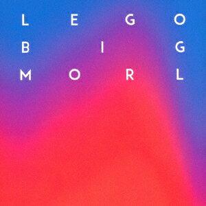 LEGO BIG MORL/心臓の居場所(通常盤)