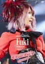 Fuki Fes. 2016 Live(通常盤)