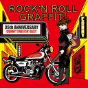 CONNY/ROCK'N ROLL GRAFFITI 〜CONNY TWISTIN'BEST