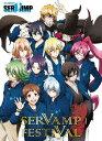 TVアニメ「SERVAMP−サーヴァンプ−」スペシャルイベント「SERVAMP FESTIVAL」