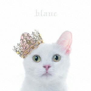 "Aimer/BEST SELECTION ""blanc"""