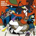 ASIAN KUNG−FU GENERATION/荒野を歩け(初回生産限定盤)(DVD付)