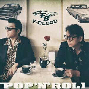 F−BLOOD/POP 'N' ROLL