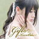 Gift(初回生産限定盤)(DVD付)