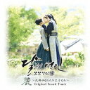 TVサントラ/麗<レイ>〜花萌ゆる8人の皇子たち オリジナル・サウンドトラック