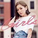 西野カナ/Girls(初回生産限定盤)(DVD付)