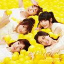 [予約特典付]AKB48/#好きなんだ(Type B)(初回限定盤)(DVD付)