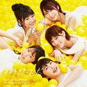 [予約特典付]AKB48/タイトル未定(Type III)(初回限定盤)(DVD付)
