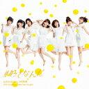 [予約特典付]AKB48/#好きなんだ(Type E)(初回限定盤)(DVD付)