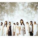 欅坂46/真っ白なものは汚したくなる(Type−B)(DVD付)