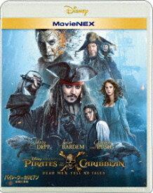 パイレーツ・オブ・カリビアン/最後の海賊 MovieNEX ブルーレイ+DVDセット