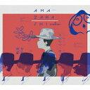 amazarashi/地方都市のメメント・モリ(初回生産限定盤B)(DVD付)