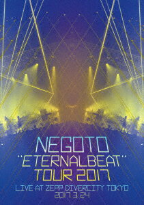 "ねごと/""ETERNALBEAT"" TOUR 2017"
