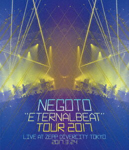 "ねごと/""ETERNALBEAT"" TOUR 2017(Blu−ray Disc)"