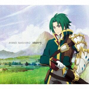 starry(期間生産限定アニメ盤)(DVD付)