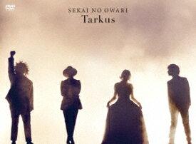 SEKAI NO OWARI/Tarkus