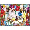 MIRACLE☆BEST − Complete miracle2 Songs −(初回生産限定盤)(DVD付)