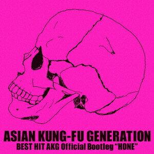 """[初回仕様]ASIAN KUNG−FU GENERATION/BEST HIT AKG Official Bootleg """"HONE"""""""