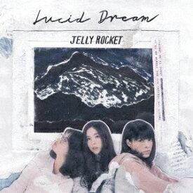 ジェリー・ロケット/ルシード・ドリーム−ジャパン・エディション−