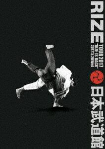 RIZE/RIZE TOUR 2017 RIZE IS BACK 平成二十九年十二月二十日 日本武道館