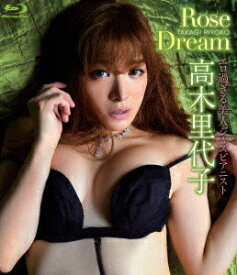 高木里代子/Rose Dream(Blu−ray Disc)