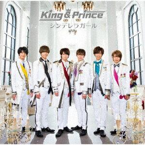 King & Prince/シンデレラガール(初回限定盤A)(DVD付)