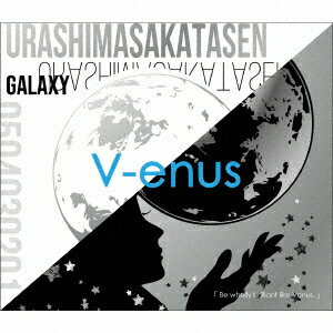 浦島坂田船/V−enus(初回限定盤B)(DVD付)