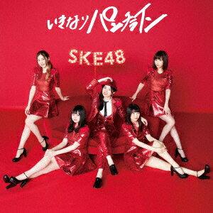 SKE48/いきなりパンチライン(TYPE−C)(初回生産限定盤)(DVD付)