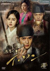 仮面の王 イ・ソン DVD−BOXII
