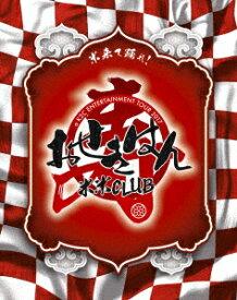 米米CLUB/a K2C ENTERTAINMENT TOUR 2017 〜おせきはん〜(初回生産限定盤)(Blu−ray Disc)