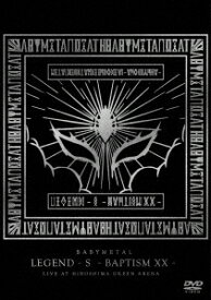 BABYMETAL/LEGEND − S − BAPTISM XX −(LIVE AT HIROSHIMA GREEN ARENA)