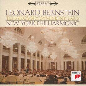 バーンスタイン/チャイコフスキー:交響曲第5番、スラヴ行進曲&1812年序曲