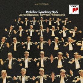 バーンスタイン/プロコフィエフ:交響曲第1番「古典」&第5番(1966年録音)