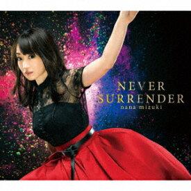 水樹奈々/NEVER SURRENDER