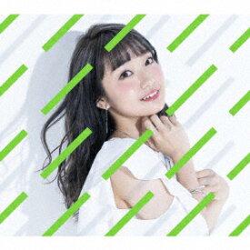 大橋彩香/TVアニメ『叛逆性ミリオンアーサー』OP主題歌「ハイライト」(彩香盤)(Blu−ray Disc付)