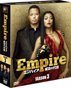 Empire/エンパイア 成功の代償 シーズン3<SEASONSコンパクト・ボックス>