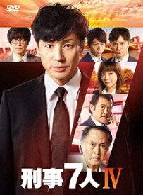 刑事7人 IV DVD−BOX