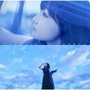 田所あずさ/TVアニメ『転生したらスライムだった件』エンディング主題歌第2弾「リトルソルジャー」(アーティスト盤)