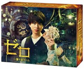ゼロ 一獲千金ゲーム DVD−BOX