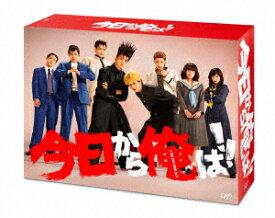 今日から俺は!! DVD−BOX