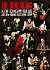 BOHEMIANS/BEST OF THE BOHEMIANS TOUR 2018 2018.11.10 at YAMAGATA MUSIC SHOWA SESSION