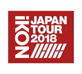 iKON/iKON JAPAN TOUR 2018(初回生産限定盤)